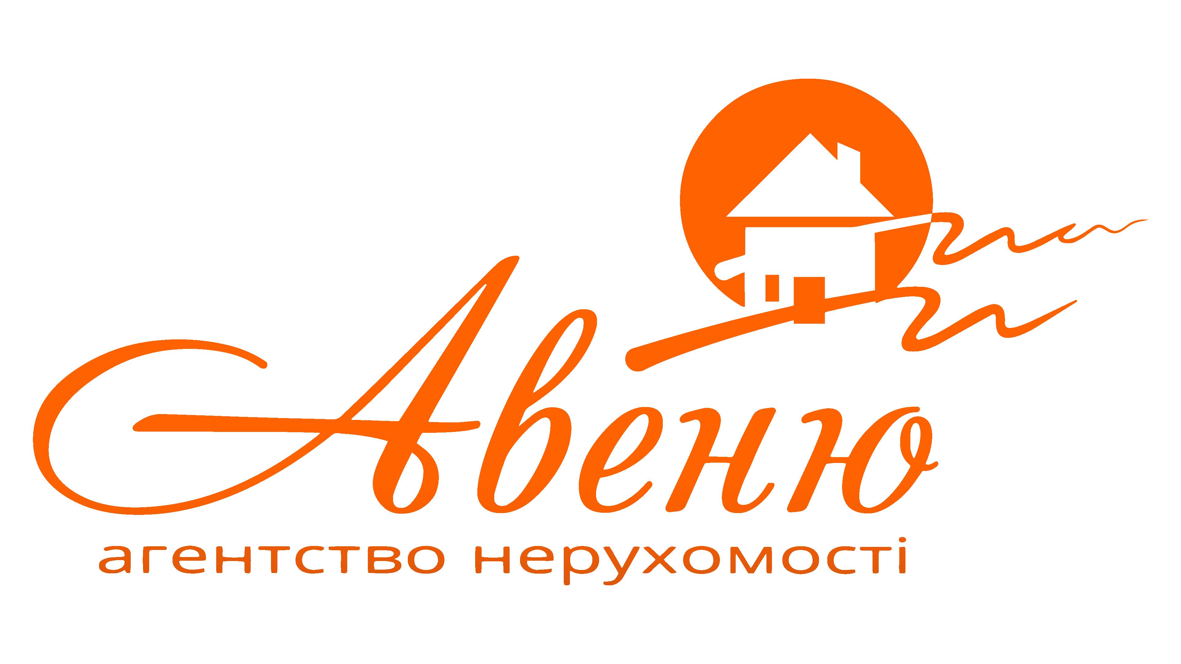 Агентство недвижимости Авеню